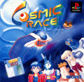 Cosmic Race PlayStation Front Cover