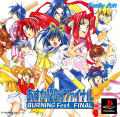 Asuka 120% Final: BURNING Fest. PlayStation Front Cover