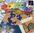 Logic Pro Adventure PlayStation Front Cover