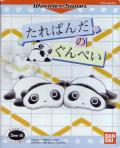 Tarepanda no Gunpey WonderSwan Front Cover