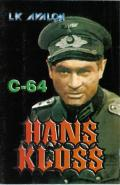 Hans Kloss Commodore 64 Front Cover