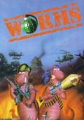 Worms United Windows Front Cover