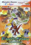 Digimon: Battle Spirit WonderSwan Color Front Cover