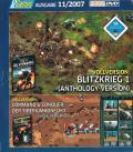Command & Conquer (Special Gold Edition) Windows Front Cover