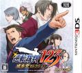Phoenix Wright: Ace Attorney Trilogy Nintendo 3DS Front Cover