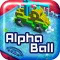 Alpha Ball Macintosh Front Cover