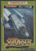 Super Xevious NES Front Cover