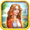Romance of Rome Macintosh Front Cover full version