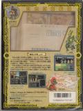 Miracle Warriors: Seal of the Dark Lord NES Back Cover