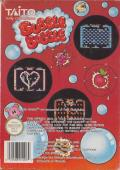 Bubble Bobble NES Back Cover