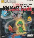 Knight Lore NES Front Cover