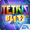 Tetris Blitz Android Front Cover