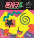 Kineko: The Monitor Puzzle - Vol. II NES Front Cover