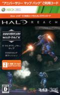 Halo: Combat Evolved Anniversary Xbox 360 Other DLC Code - Front - Anniversary Map Pack
