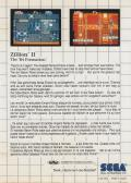 Zillion 2: Tri Formation SEGA Master System Back Cover