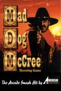 Mad Dog McCree DOS Front Cover