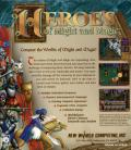 Heroes of Might and Magic DOS Back Cover