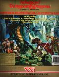 Advanced Dungeons & Dragons (Limited Edition Collector's Set) DOS Back Cover