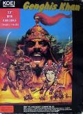 Genghis Khan DOS Front Cover