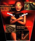 Tomb Raider Gold DOS Inside Cover Upper Flap