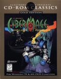 CyberMage: Darklight Awakening DOS Front Cover