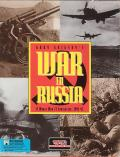 Gary Grigsby's War in Russia DOS Front Cover