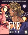 Eve burst error Windows Front Cover