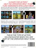 Operation Wolf DOS Back Cover
