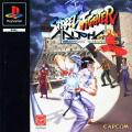 Street Fighter Alpha: Warriors' Dreams PlayStation Front Cover