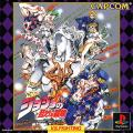JoJo's Bizarre Adventure PlayStation Front Cover