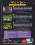 King's Quest (Collector's Edition) DOS Back Cover
