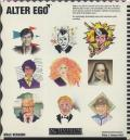Alter Ego DOS Front Cover