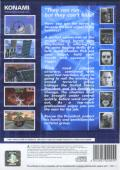 Silent Scope PlayStation 2 Back Cover
