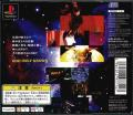 Xenogears PlayStation Back Cover