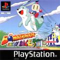 Bomberman Fantasy Race PlayStation Front Cover
