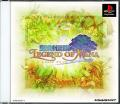 Legend of Mana PlayStation Front Cover