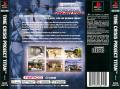Time Crisis: Project Titan PlayStation Back Cover