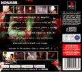 Silent Hill PlayStation Back Cover