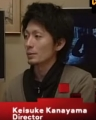 2008 - X-Play interview about Tenchu 4.