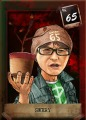 A collectible Trading Card found in Deadly Premonition, 2010