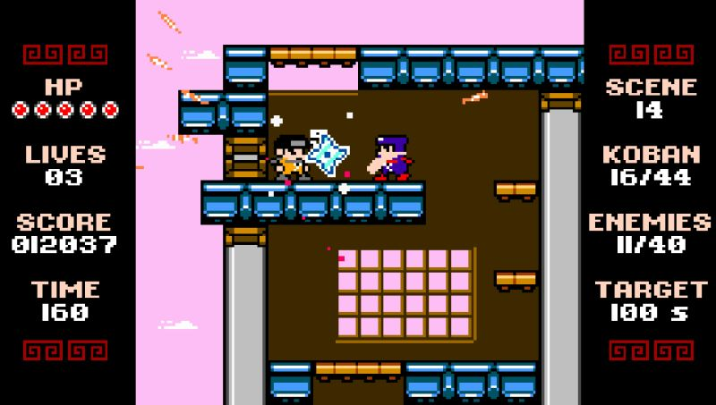Ninja Senki DX Screenshot