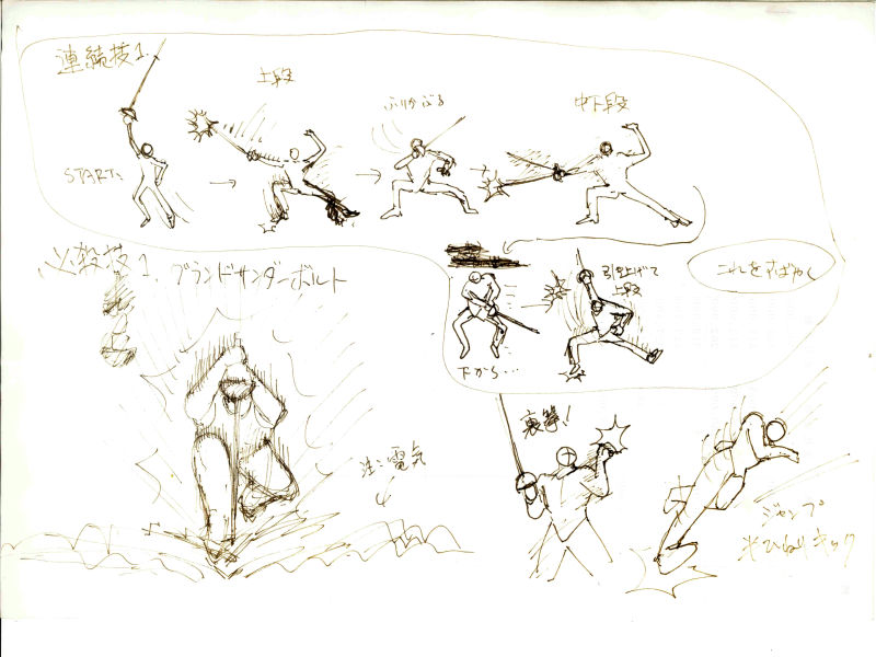 Streets of Rage 2 Concept Art