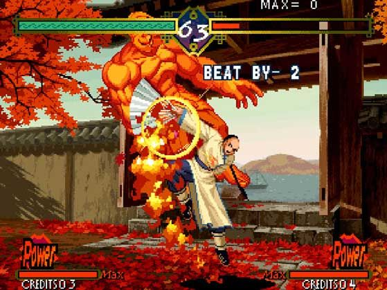 The Last Blade Screenshot