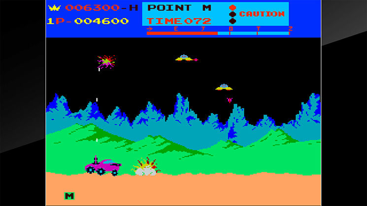 Moon Patrol Screenshot