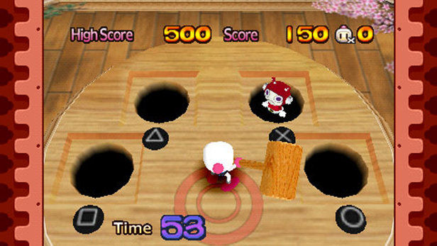 Bomberman Land Screenshot