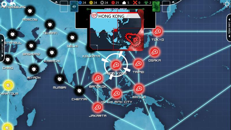 Pandemic Screenshot