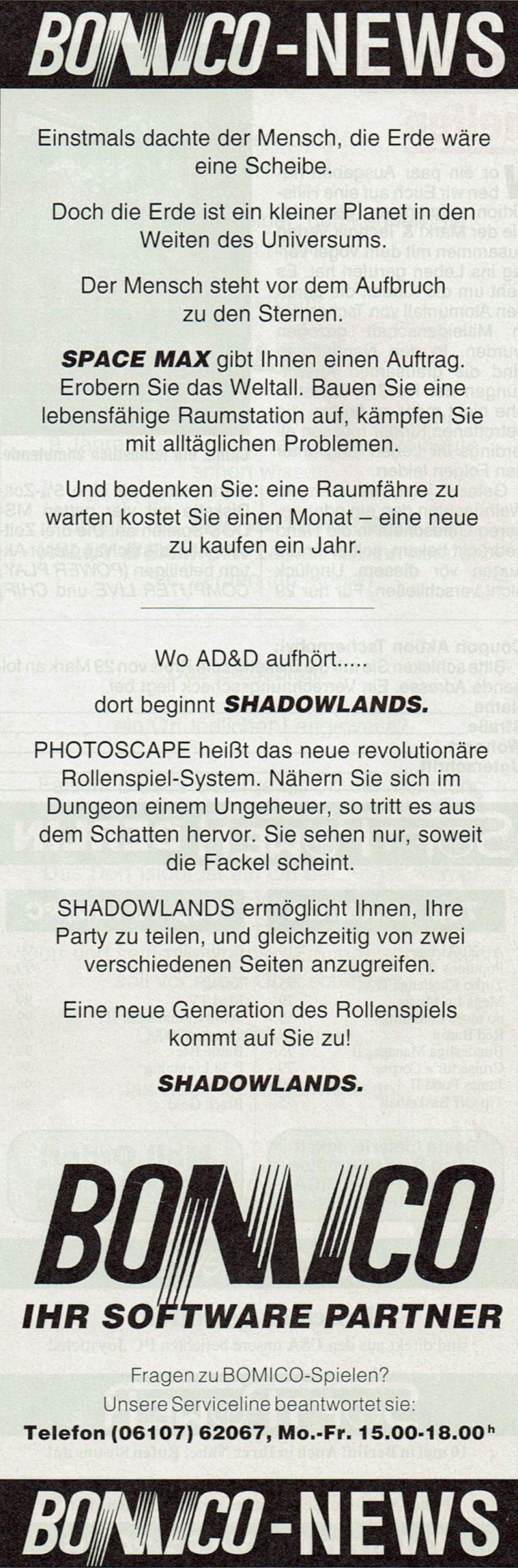 Shadowlands Magazine Advertisement