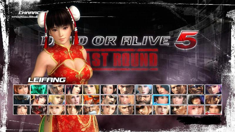 Dead or Alive 5: Last Round - Alluring Mandarin Dress: Leifang Screenshot