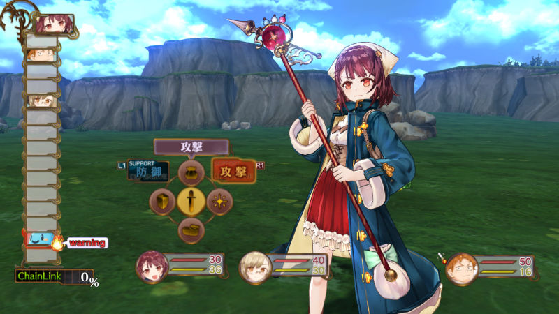 Atelier Sophie: The Alchemist of the Mysterious Book Screenshot