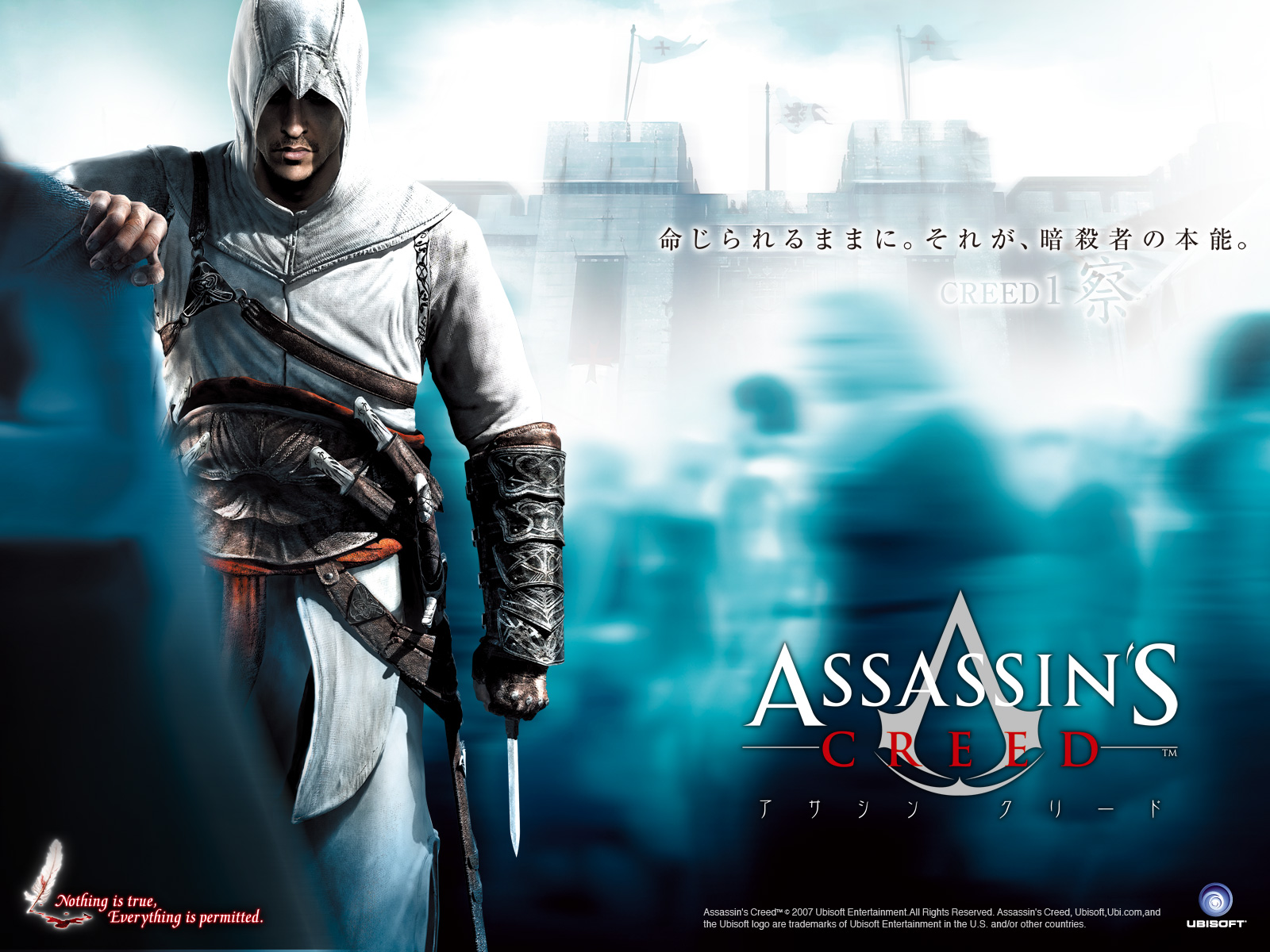 assassin s creed 2007 promotional art mobygames